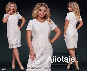 Платье - 26032
