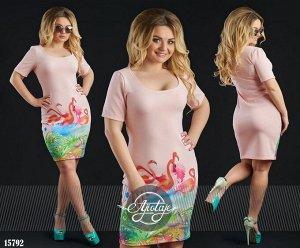 Платье - 15792