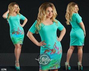Платье - 15791
