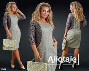 Платье - 22436