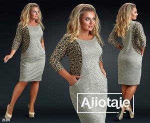 Платье - 22435