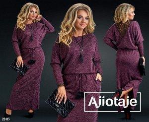 Платье - 22415