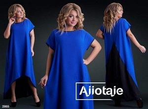 Платье - 25855