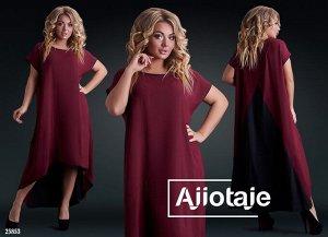 Платье - 25853