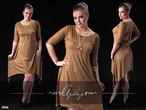Платье - 10136