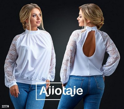 AJIOTAJE-производитель модной одежды с 42 по 64 рр. Новинки — Кофточки, рубашки PLUS SIZE — Одежда