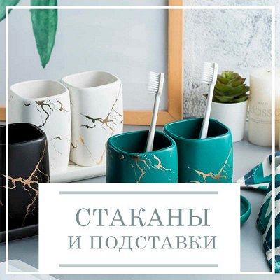 Новая Коллекция Домашнего Текстиля! 🔴Распродажа!🔴 — Мыльницы и футляры — Ванная