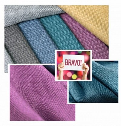 Обивка №29💎 Мебельные ткани и Кожзам (+комплектующие) — Мебельная ткань BRAVO <Рогожка> — Ткани