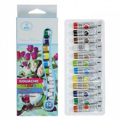 🌈Хобби-Маркет-4 Аксессуары для вязания, шитья, вышивания!✨  — Краски — Краски