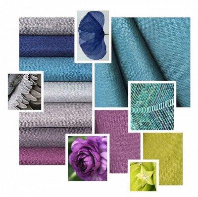 Обивка №29💎 Мебельные ткани и Кожзам (+комплектующие) — Мебельная ткань SWEET (Рогожка) — Диваны
