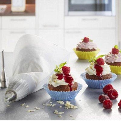 Любимые бокалы: Акция на тарелки/сковородки. Всем подарки! — ВСЕ ДЛЯ ВЫПЕЧКИ/ЗАПЕКАНИЯ В ДУХОВКИ — Кухня
