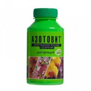 Удобрение Азотовит для орхидей, концентрированное, бутылка ПЭТ, 0,22 л