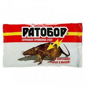 Зерновая приманка Ратобор, пакет, 250 г