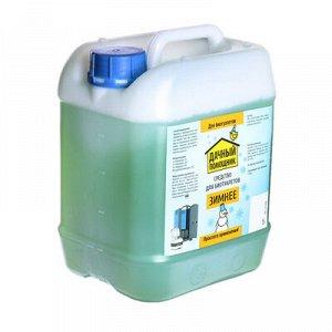 """Жидкость для биотуалета """"Дачный помощник"""", 5 л, зимнее"""