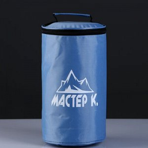 "Набор Термосумка ""Мастер К"" + 2 лачнбокса 900 мл"