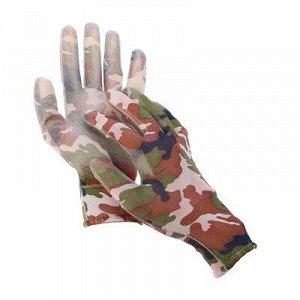 Перчатки садовые нейлон, латекс, размер 9, МИКС
