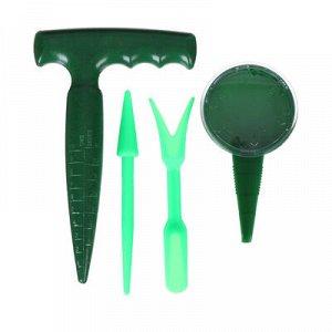 Набор посадочного инструмента 4 предмета: конус - 2 шт, сеялка, пикеровщик