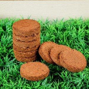 Таблетки кокосовые d=42 мм, (набор 10 шт)