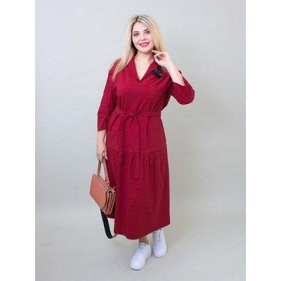 BALSAKO - модно и шикарно для Дам. Много новинок! — ПЛАТЬЯ, САРАФАНЫ (осень-зима-весна) — Повседневные платья