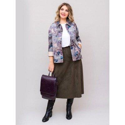 BALSAKO - модно и шикарно для Дам. Много новинок! — ЮБКИ, БРЮКИ (осень-зима-весна) — Прямые юбки