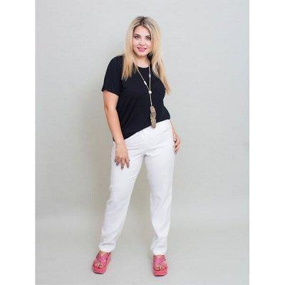 BALSAKO - модно и шикарно для Дам. Много новинок! — ЮБКИ, БРЮКИ (лето) — Классические брюки