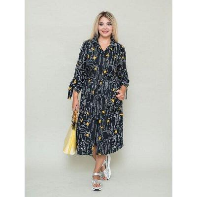 BALSAKO - модно и шикарно для Дам. Много новинок! — ПЛАТЬЯ, САРАФАНЫ (лето) — Офисные платья