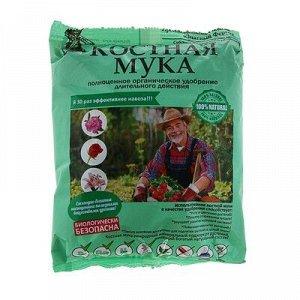 Удобрение органическое Мука костная, 1 кг