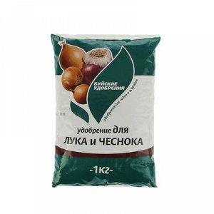"""Удобрение минеральное """"Для лука и чеснока"""", 1 кг"""