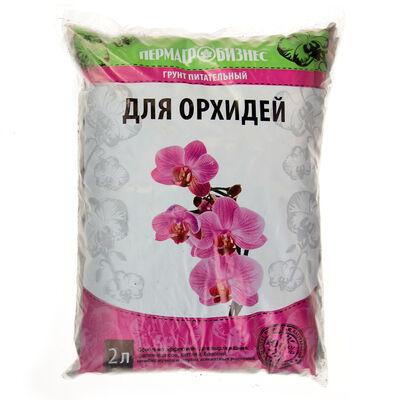 Садим и Огородим. Оформляем Загородное Пространство!   — Грунты для орхидей — Удобрения и грунт