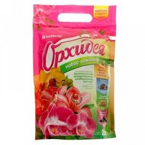 """Набор компонентов для орхидей 2 л + Комплексное удобрение """"Орхидея"""", 5 мл"""