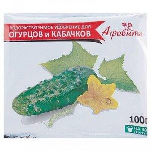 Удобрение минеральное Агровита Для огурцов и кабачков, 100 г