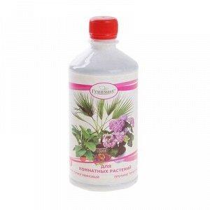 """Удобрение для комнатных растений 0,5 л """"Гумимакс"""""""