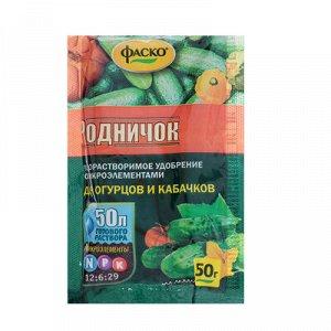 Удобрение минеральное водорастворимое Фаско, Родничок для огурцов, 50 г