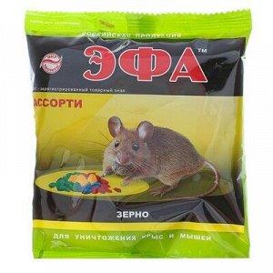 """Зерно от грызунов """"Эфа"""" ассорти, 150 г"""