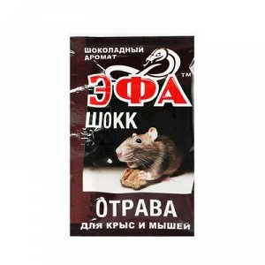 "Приманка ""Эфа"" шок брикет, 50 г"