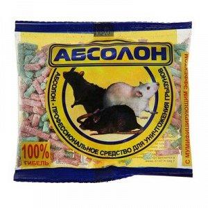 Гранулы от грызунов «Абсолон», пакет, 100 г