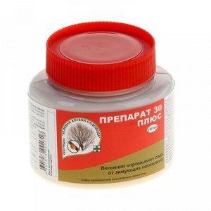 Препарат от яиц насекомых вредителей 30 плюс 250 мл