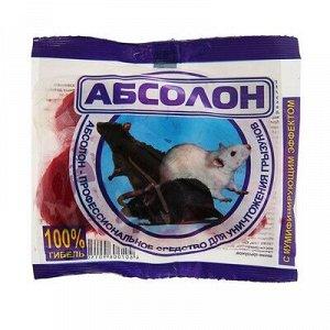Тесто-брикеты от грызунов Абсолон, пакет 100 г