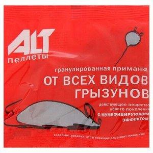 """Гранулированная приманка ALT """"Варат"""", 50 г"""