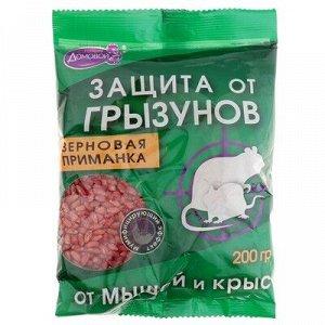 Зерно от грызунов Домовой Прошка пакет 200 г