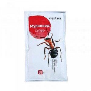 Средство от садовых и домашних муравьев Муравьед Супер 50 г