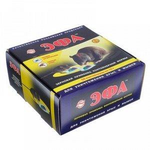 Эфа ассорти зерновая приманка в контейнерах (50 штук по 10г)