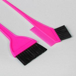 Набор для окрашивания, 3 предмета, цвет чёрный/розовый