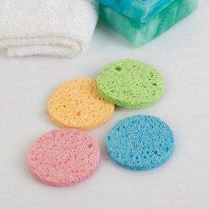 Набор спонжей для умывания «Круг», d = 5,8 см, 4 шт, цвет разноцветный