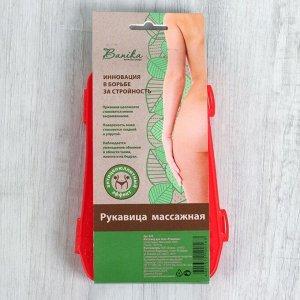 Массажёр антицеллюлитный «Рукавица», цвет МИКС