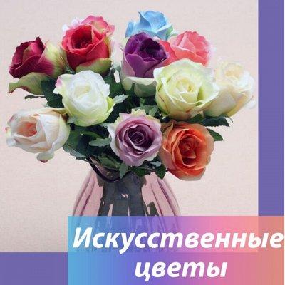 Все необходимое для вашего дома! Умная уборка🎇 — Цветы искусственные — Искусственные растения