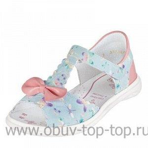Туфли летние дошкольные (27-31) ИК фиолет+цветной