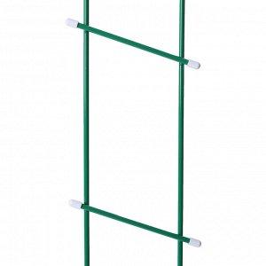 Шпалера, 140 ? 23 ? 1 см, металл, зелёная, «Лестница»