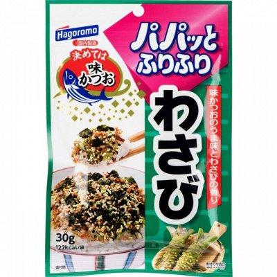 Кофе из Японии. Дриппакеты - это удобно! — HAGOROMO приправы к рису — Специи и приправы