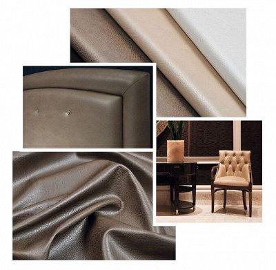 Обивка №29💎 Мебельные ткани и Кожзам (+комплектующие) — Кожа искусственная BOSTON SHINE — Двери, окна, лестницы